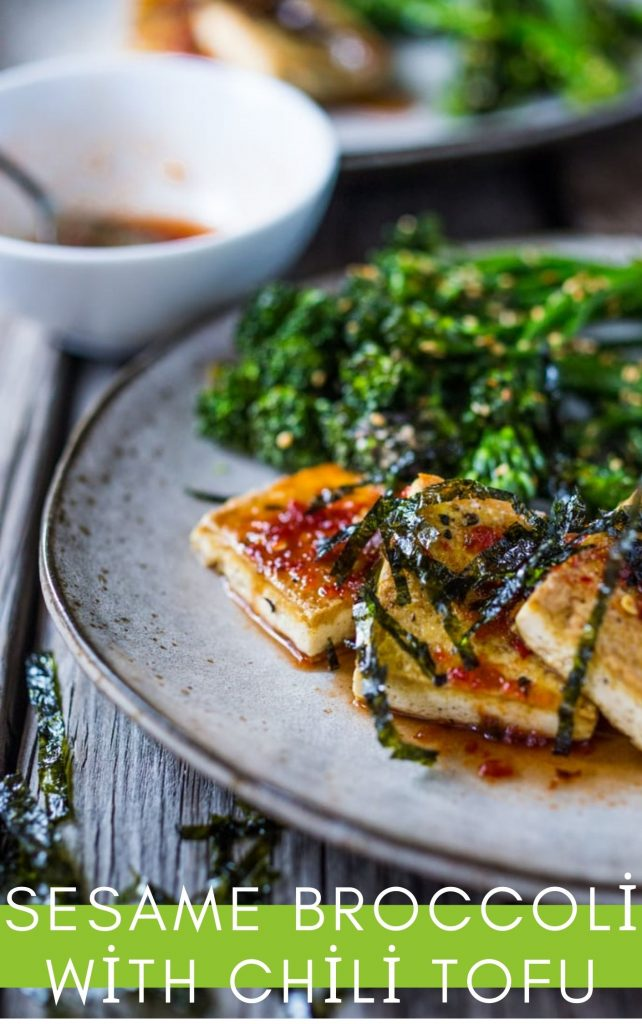 sesame broccoli with chili tofu-2