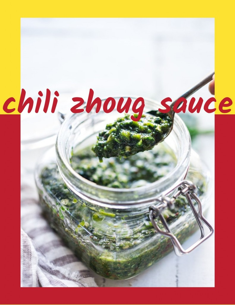 chili zhoug sauce