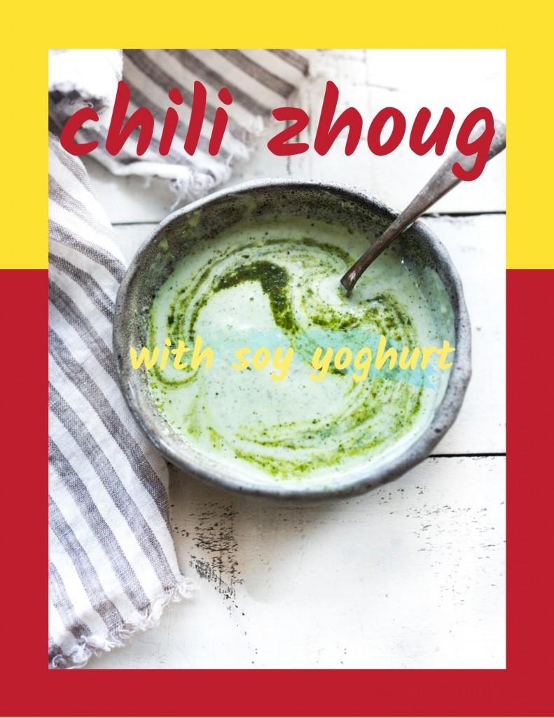 chili zhoug with soy yoghurt